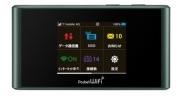 305ZT / ZTE 先端テクノロジーによるハイスピードを体験Wi-Fiルーター!       Y!mobile¥3,696(税別)/月