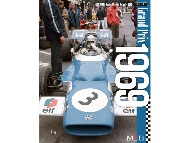 書籍 Racing Pictorial Series No.41 Grand Prix 1969