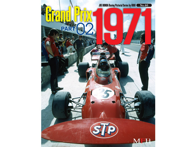 書籍 Racing Pictorial Series No.46 Grand Prix 1971 Part 02