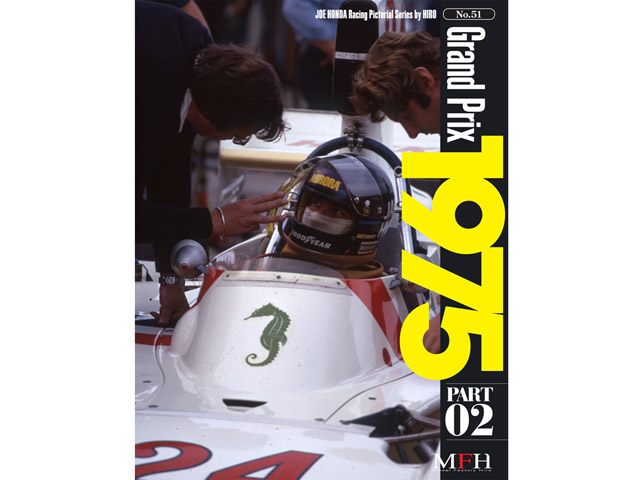 書籍 Racing Pictorial Series No.51 Grand Prix 1975 Part 02