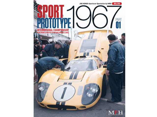 書籍 Sportscar Spectacles No.08 Sport Prototypes 1967 Part 01