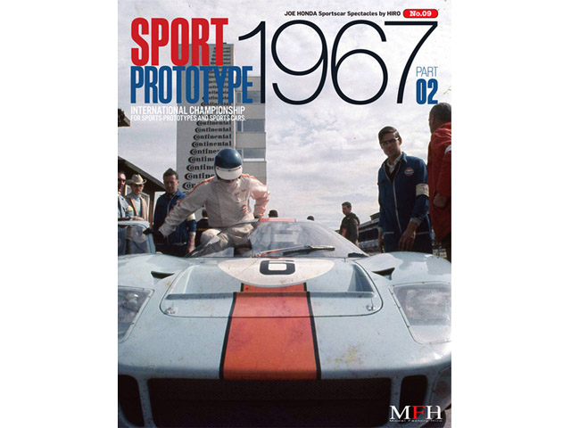 書籍 Sportscar Spectacles No.09 Sport Prototypes 1967 Part 02