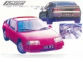 ALEZAN271 アルピーヌ GTA Turbo/V6 GT 1985