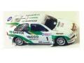 STARTER FOR071 フォード Escort YACCO ツールドコルス 1996