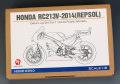 Hobby Design HD02_0340 1/12 ホンダ RC213V 2014 Repsol ディテールアップセット for Tamiya