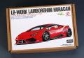 Hobby Design HD03_0485 1/24 LB-Work Lamborghini Huracan トランスキット