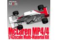 HIRO K526 1/43 マクラーレン MP4/4 1988 ver.A