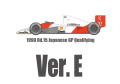 HIRO K556 1/12 マクラーレン MP4/5B Ver.E 1990 Rd.15 Japanese GP Qualifying