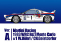 HIRO K557 1/43 ランチア 037 Rally ver.A Martini Racing 1983 WRC Rd.1 Monte Carlo #1