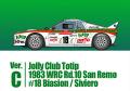 HIRO K559 1/43 ランチア 037 Rally ver.C Jolly Club Totip 1983 WRC Rd.10 San Remo #18
