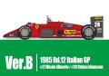 HIRO K593 1/12 フェラーリ 156/85 Ver.B 1985 Rd.12 Italian GP #27 M.Alboreto / #28 S.Johansson