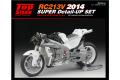 TOP STUDIO MD29016 1/12 RC213V 2014 スーパーディテールアップセット