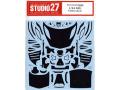 STUDIO27デカール CD24020 1/24 ホンダ NSX カーボンデカール 【メール便可】