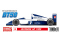 STUDIO27 FK20332 1/20 ブラバム BT58 Japanese GP 1989