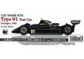 STUDIO27 TK2068 1/20 ロータス 91 Test car Donington 1982 S.Nakajima トランスキット