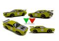 YOW Modellini K033 ランボルギーニ JARAMA SVR 1/43キット