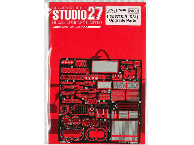 STUDIO27 FP24207 1/24 スカイライン GTS-R (R31) Upgrade Parts for Hasegawa