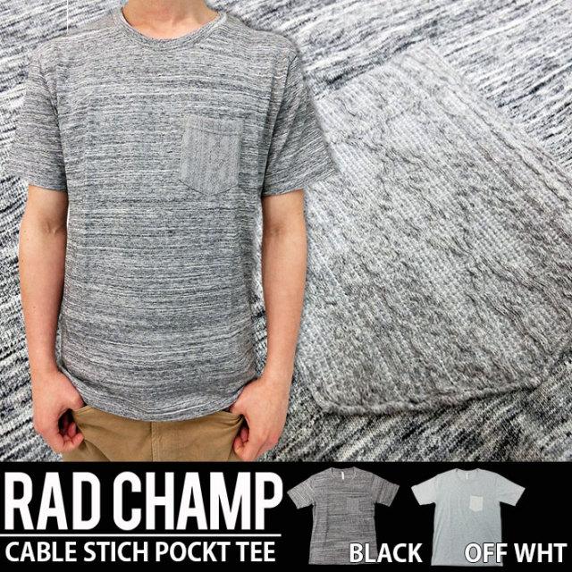 tシャツ メンズ ポケットTシャツ【ケーブル柄】/2色 150455 RADCHAMP ラッドチャンプ Modish gaze モディッシュガゼ
