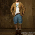 Barring Cargo Short
