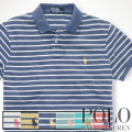 ? : Custom-Fit Striped Polo