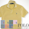 �ݥ���ե?��� : Custom-Fit Mended Polo