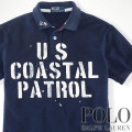 ? : Custom-Fit Patrol Polo