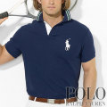 : Wimbledon Ball-Boy Polo