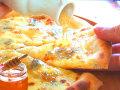 ピザ 4種チーズ クアトロフォルマッジ