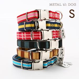 ラロック メタルビードッグ カジュアルカラー Sサイズ 小型犬用首輪 (メール便可 ギフト包装可)