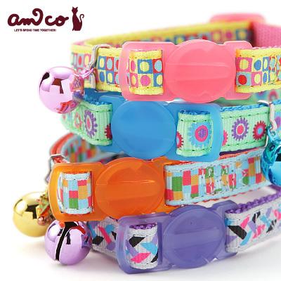 ラロック アミコ 猫の首輪 セーフティキャットカラー (メール便可 ギフト包装可)