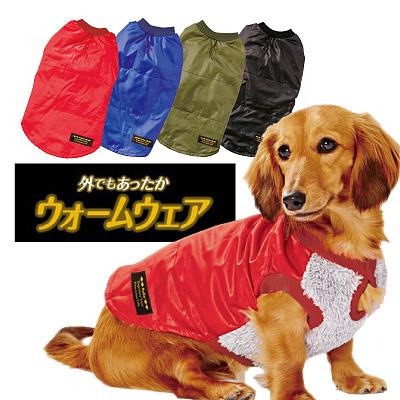 ペティオ 外でもあったかウォームウェア 超小型犬~小型犬用ウェア