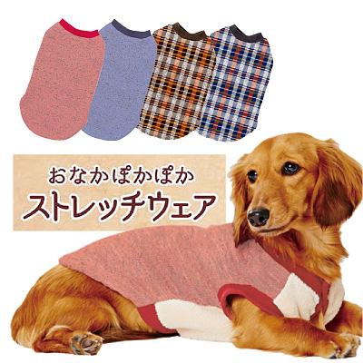 ペティオ おなかぽかぽかストレッチウェア AWR 超小型犬~小型犬用ウェア