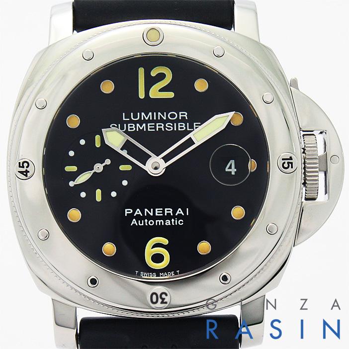 ルミノール サブマーシブル PAM00024 メイン画像
