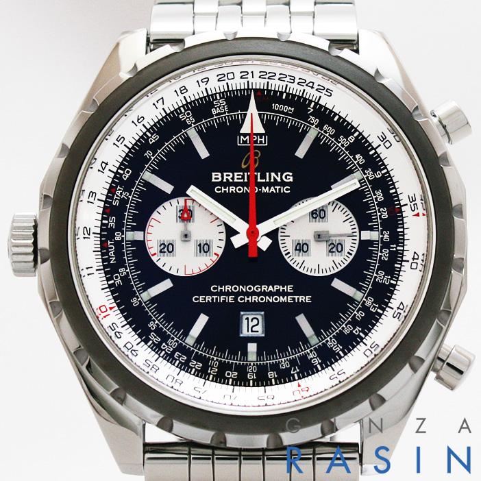 ブライトリング(BREITLING) クロノマティック A416B65NP 時計銀座羅針RASIN