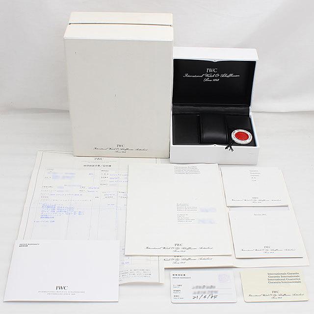 インヂュニア IW352101(3521-001) サブ画像5