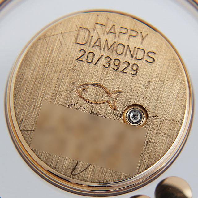 ハッピーダイヤモンド 20/3929 サブ画像4