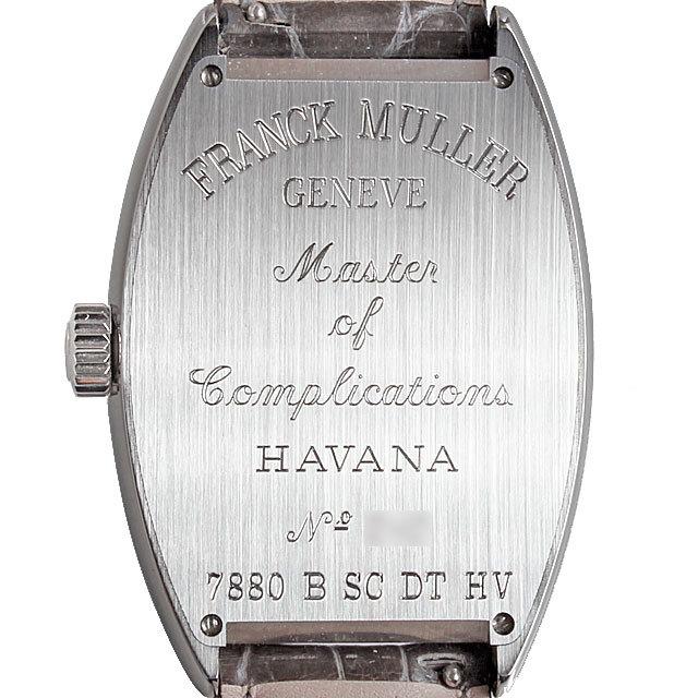 トノーカーベックス ハバナ 7880B SC DT HV AC サブ画像2