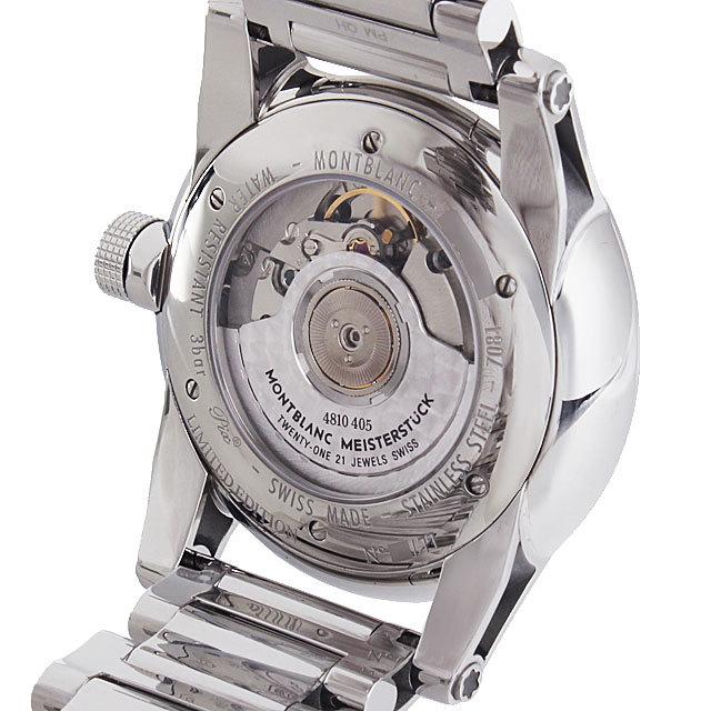 タイムウォーカーGMT オートマティック 2010 日本限定77本 U0106450 サブ画像2