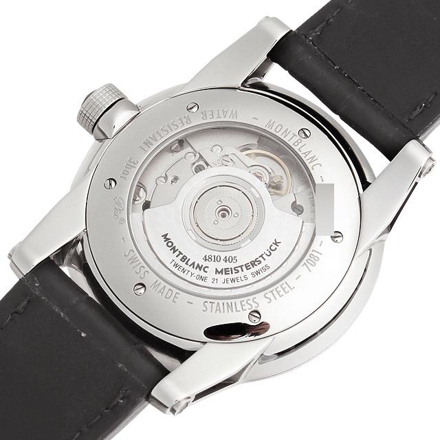 タイムウォーカー GMT オートマチック U36065 サブ画像2