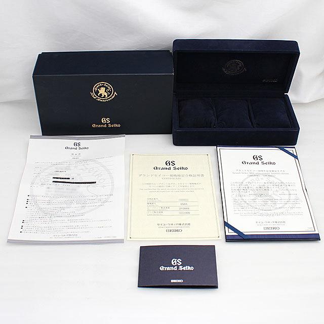 グランドセイコー メカニカル 50周年記念モデル 限定300本 SBGR075 サブ画像4