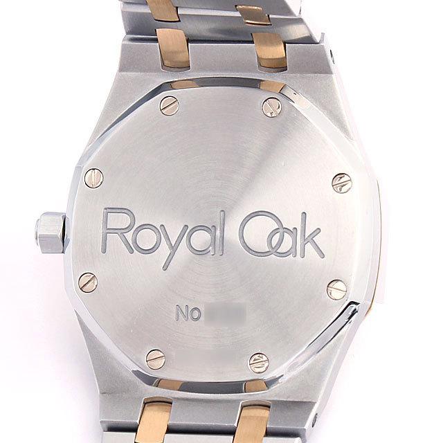 ロイヤルオーク 10Pダイヤ - サブ画像2