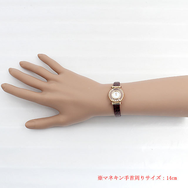 ハッピーダイヤモンド 5Pダイヤ 27/4780-21 サブ画像4