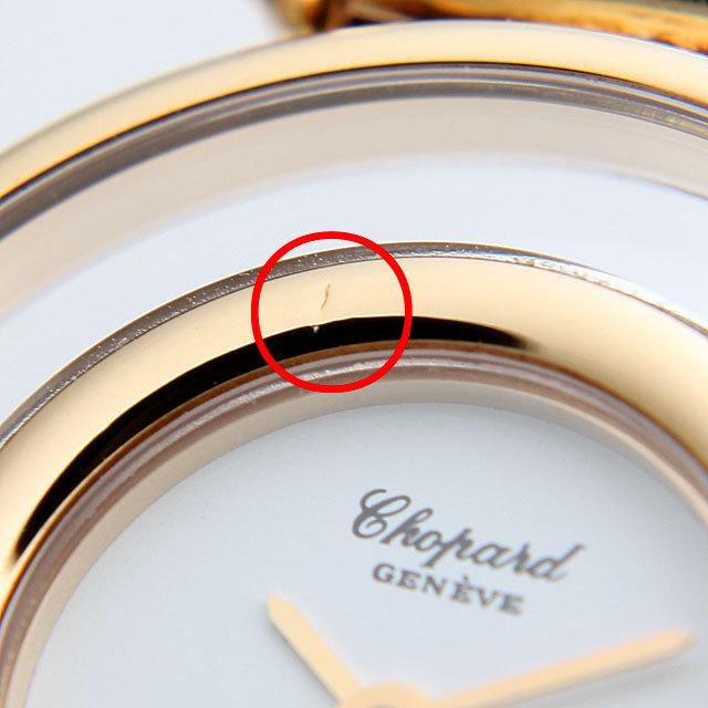 ハッピーダイヤモンド 5Pダイヤ 27/4780-21 サブ画像5