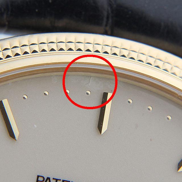 カラトラバ 3744J サブ画像5
