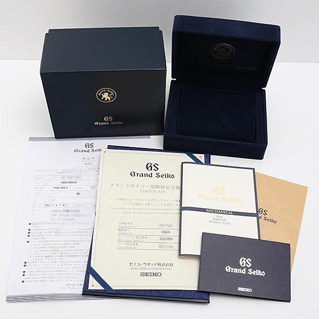 グランドセイコー メカニカル GMT 10周年記念モデル SBGM029 サブ画像5
