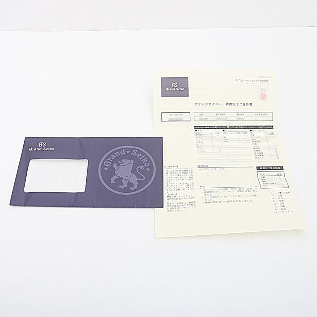グランドセイコー スプリングドライブ GMT マスターショップ限定 SBGE001 サブ画像4