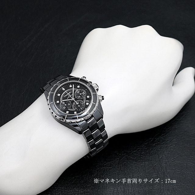 J12 黒セラミック クロノグラフ 9Pダイヤ H2419 サブ画像3