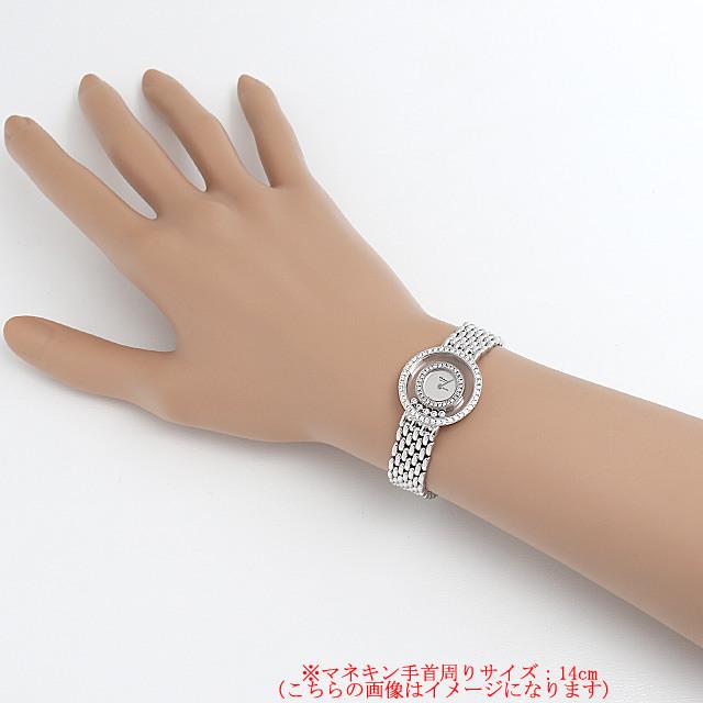 ハッピーダイヤモンド 20/5691 サブ画像3