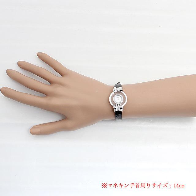ハッピーダイヤモンド リボン 20/5334 サブ画像4
