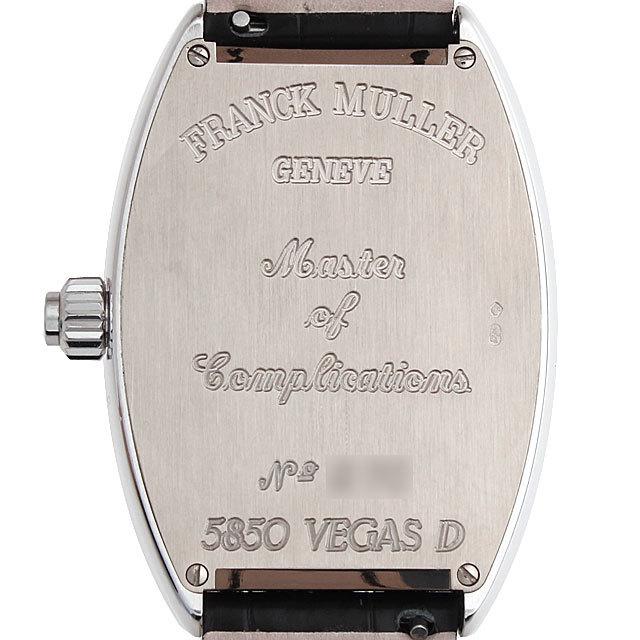 ヴェガス ケースダイヤ 5850VEGAS D OG サブ画像2